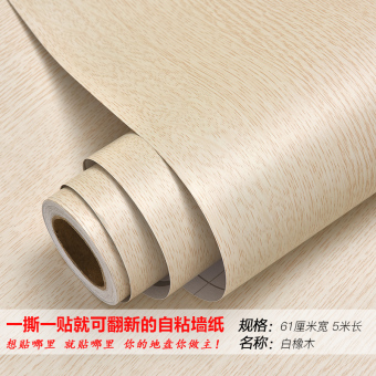 Cabinet furniture refurbished adhesive paper Wallpaper