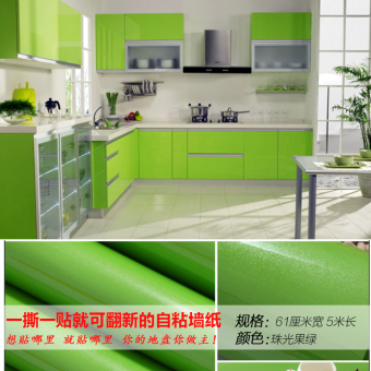 Cabinet wardrobe dormitory wall stickers waterproof wallpaper Wallpaper