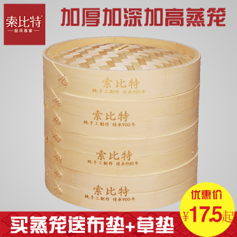 Cable bit home bamboo Xiaolongbao longti steamer