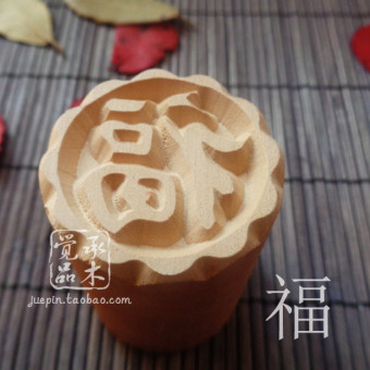 Cake printed child white moon cake bread
