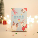 CardLover miscellaneous Christmas holiday mini cartoon small greeting cards