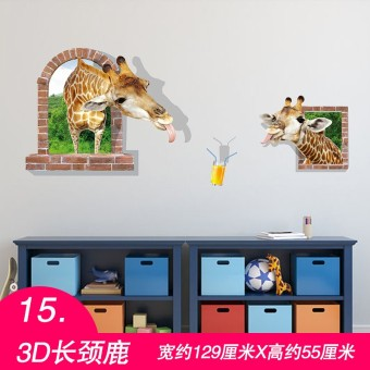 Cartoon children's room ceiling 3D wall stickers adhesive paper