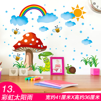 Cartoon kindergarten children's room bedroom wall paper Wallpaper