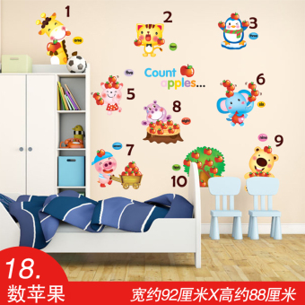 Cartoon kindergarten children's room of adhesive paper