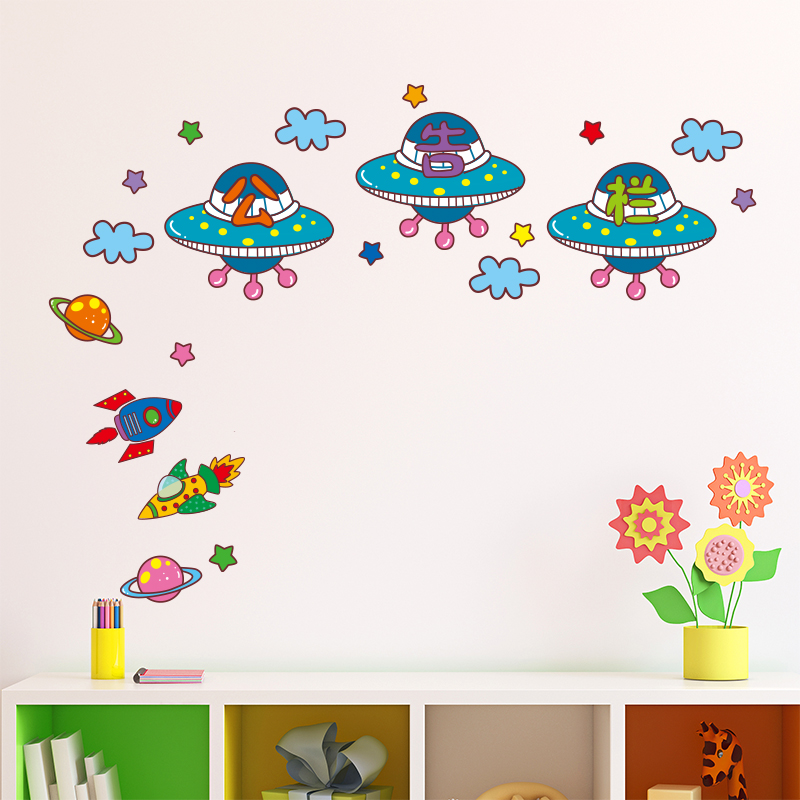 Cartoon Kindergarten Classroom Wall Decoration Adhesive Paper