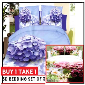Celebrity Collection 3D Bedding Set Price Philippines