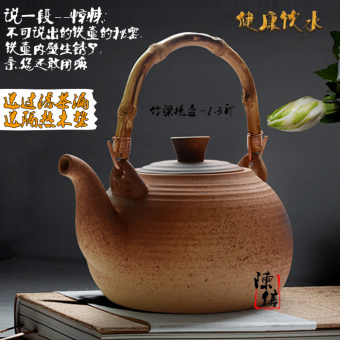 Ceramic electric ceramic stove charcoal coarse pottery kettle pot clay pots