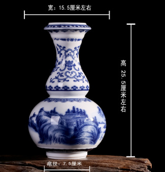 Chinese ceramic table vase flower holder