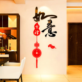 Chinese-style 3D acrylic wall sticker
