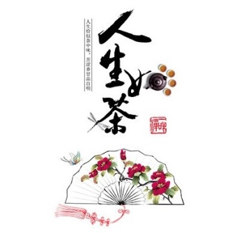 Chinese-style cool culture Tea Room fan wall stickers Decorative Sticker