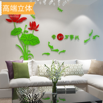 Chinese-style crystal acrylic 3D wall sticker