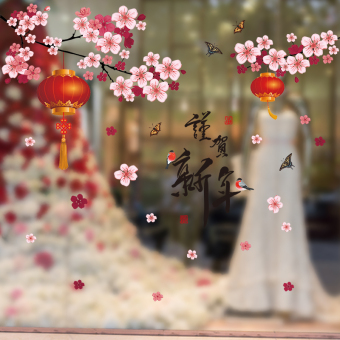Chinese-style furniture mall window shop glass adhesive paper wall stickers