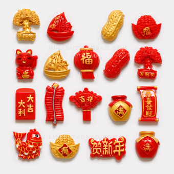 Chinese-style good luck lantern word blessing magnetic stickers fridge magnet