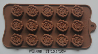 Chocolate rose Ice Tray Price Philippines
