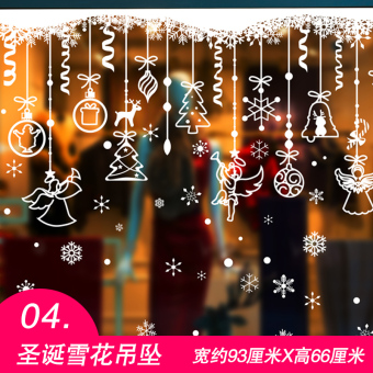 Christmas elderly shop window sticker adhesive paper