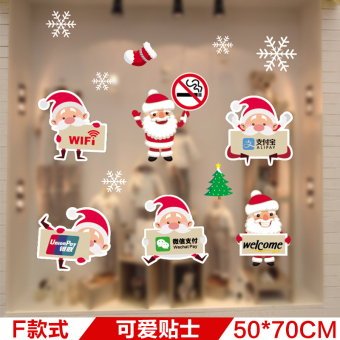 Christmas window stickers glass stickers