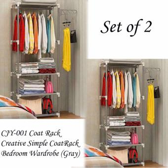 CJY-001 Coat Rack Creative Simple CoatRack Bedroom Wardrobe (Gray)Set of 2