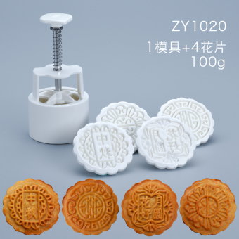Clever kitchen 50g100g baking mung bean cake hand pressure-Mooncake Mold
