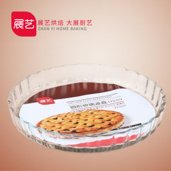 Clever kitchen baked rice dish microwave oven pizza plate oven dish