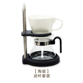 Coffee drip cup coffee pot coffee filter cup