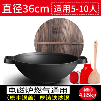 COOKER KinG 36cm old traditional binaural thick wok cast iron wok