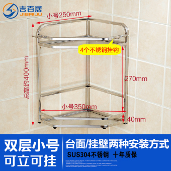 Corner stainless steel kitchen wall hangers storage shelf