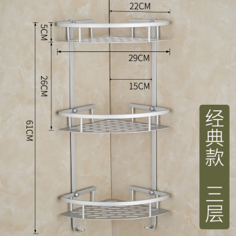 Corner wash rack bathroom shelf