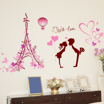Couple's romantic marriage house living room sofa background sticker wall stickers