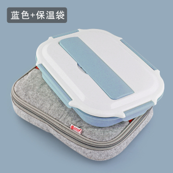 Cute plastic microwave adult student lunch box insulated container