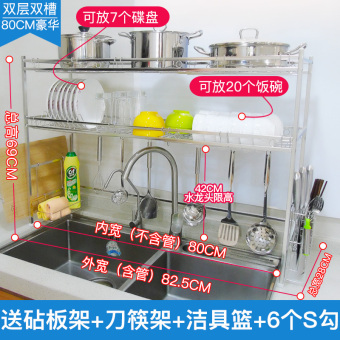 Cutting Board pot dishes storage rack sink rack