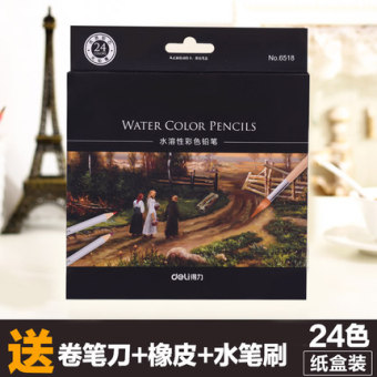 Deli color water-soluble color of lead color student multi-color pencil
