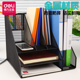 Deli metal three layer file rack data frame storage rack