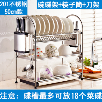 Dish rack cupboard dishes storage box dish rack