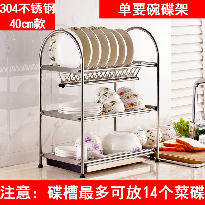 Dish rack cupboard dishes storage box dish rack  sc 1 st  Life Hacker - Electrical Fire Safety Fixtures u0026 Plumbing Hand ... & Philippines | Dish rack cupboard dishes storage box dish rack Flash Sale