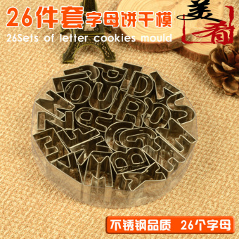 DIY English Lettered with numbers cookie mold stainless steel