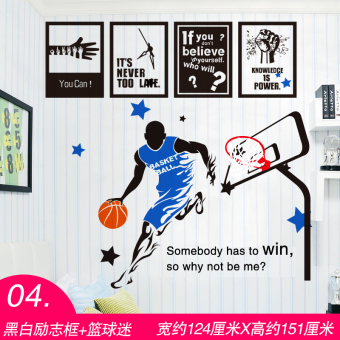 Dormitory bedroom decorative products sticker poster paper wall adhesive paper