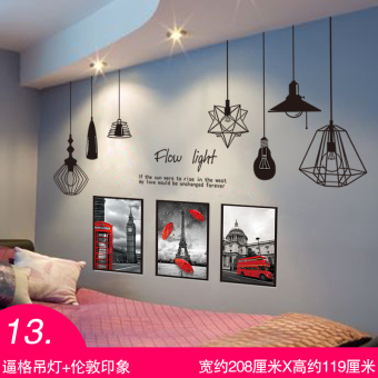 Dormitory Culture wall bedroom wallpaper wall sticker