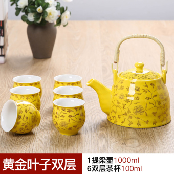Double Layer insulated cup large capacity teapot mention beam pot