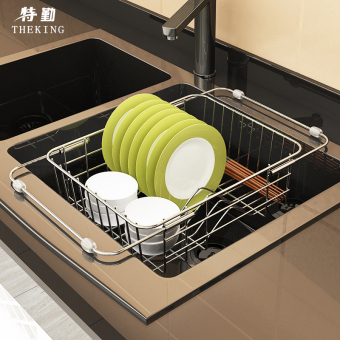 Drain dish rack telescopic filter water basket stainless steel dish rack