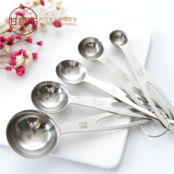 Dress scale baking stainless steel measuring spoon