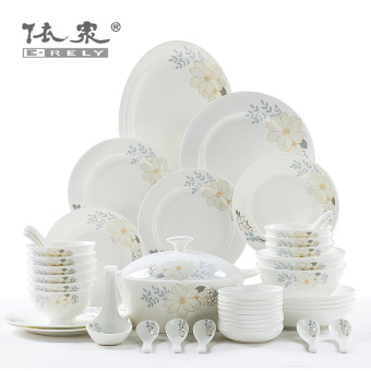 E-RELY Chinese home combination of ceramic porcelain dishes Plate