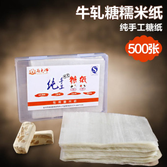 where to buy edible rice paper