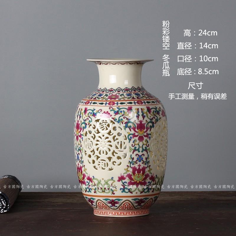 Philippines Eggshell Porous Classical Vase Ceramic Porcelain Price