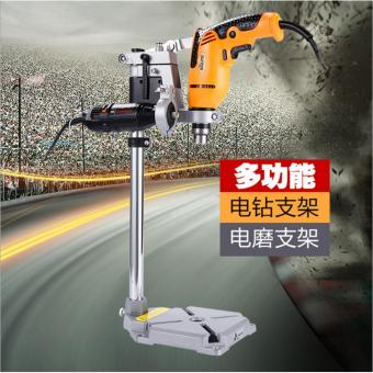 Electric Drill Stand Power Rotary Tools Accessories Bench Drill Press Stand DIY Tool Double Clamp Base Frame Drill Holder - intl