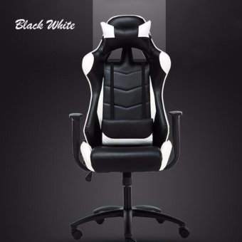 Ergonomic Faux Leather HiBack Swivel and Height Adjustment Gaming Office Chair