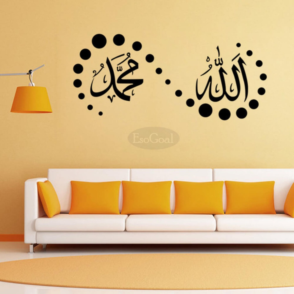 Philippines | EsoGoal Muslim Style Wall Art Sticker Removable for ...