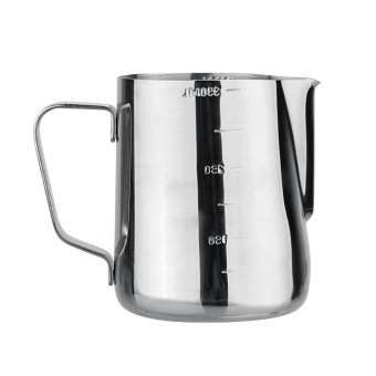 Espresso Coffee Milk Thermo Steaming Frothing Pitcher Cup(Silver) -intl