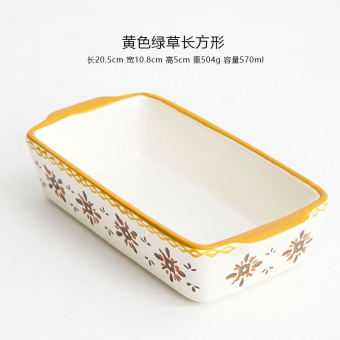 European-style oven dish ceramic baked rice oven
