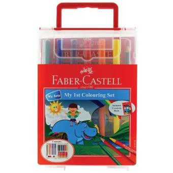 Faber-Castell First Coloring Set Price Philippines
