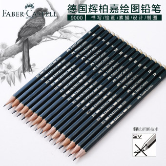 Faber-Castell pencil